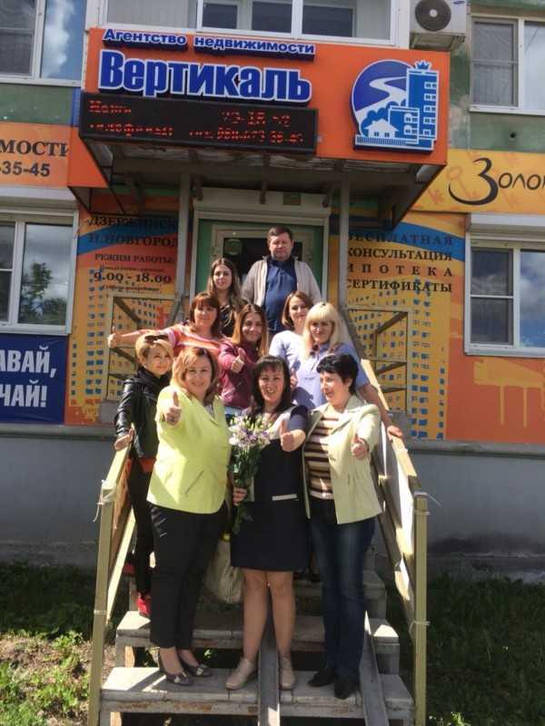 Очередной тренинг Мироновой Ольги Геннадьевны в Дзержинском офисе