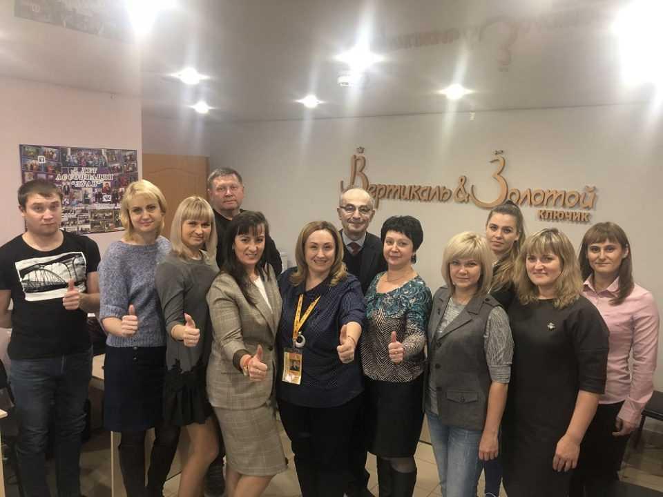 Ольга Миронова провела обучающий семинар для сотрудников АН «Вертикаль Золотой-ключик»