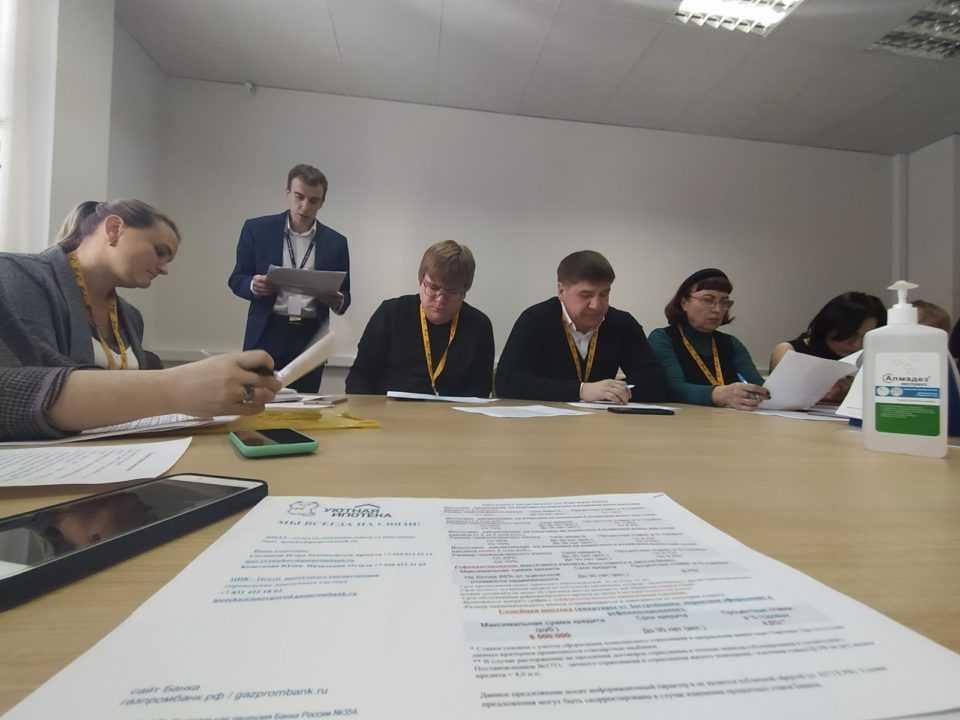 Встреча в Газпромбанке