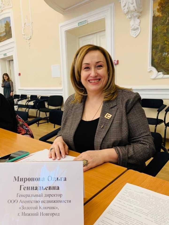Ольга Миронова приняла участие во Всероссийском мероприятии «Дни Ассамблеи женщин-руководителей в Татарстане»