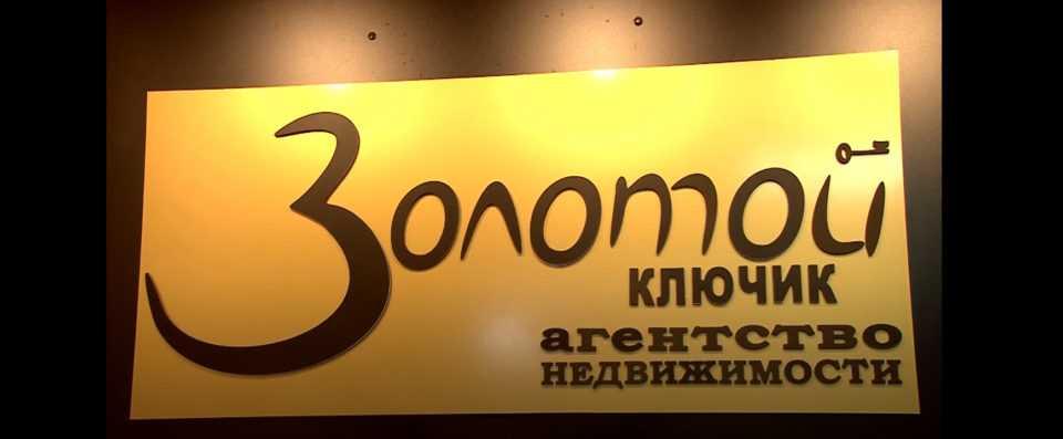 «Золотой ключик» провел онлайн-совещание перед майскими праздниками