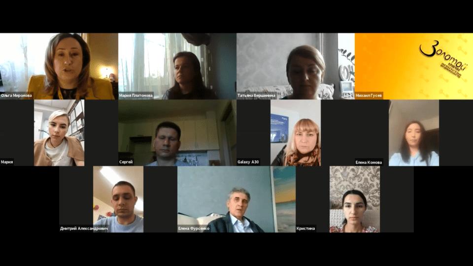 В Нижнем Новгороде на риэлтора стали обучать онлайн