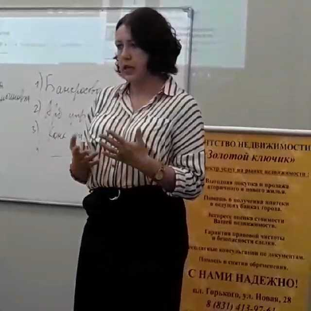 Агенты «Золотого ключика» изучили процедуру банкротства