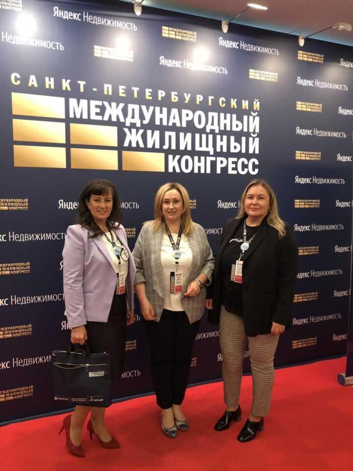 Ольга Миронова: «Конгресс стимулирует агентства обучаться и развиваться»