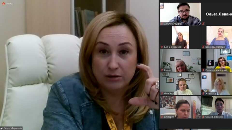 Онлайн-курсы «Золотого ключика» закончили 25 человек из 5 регионов России
