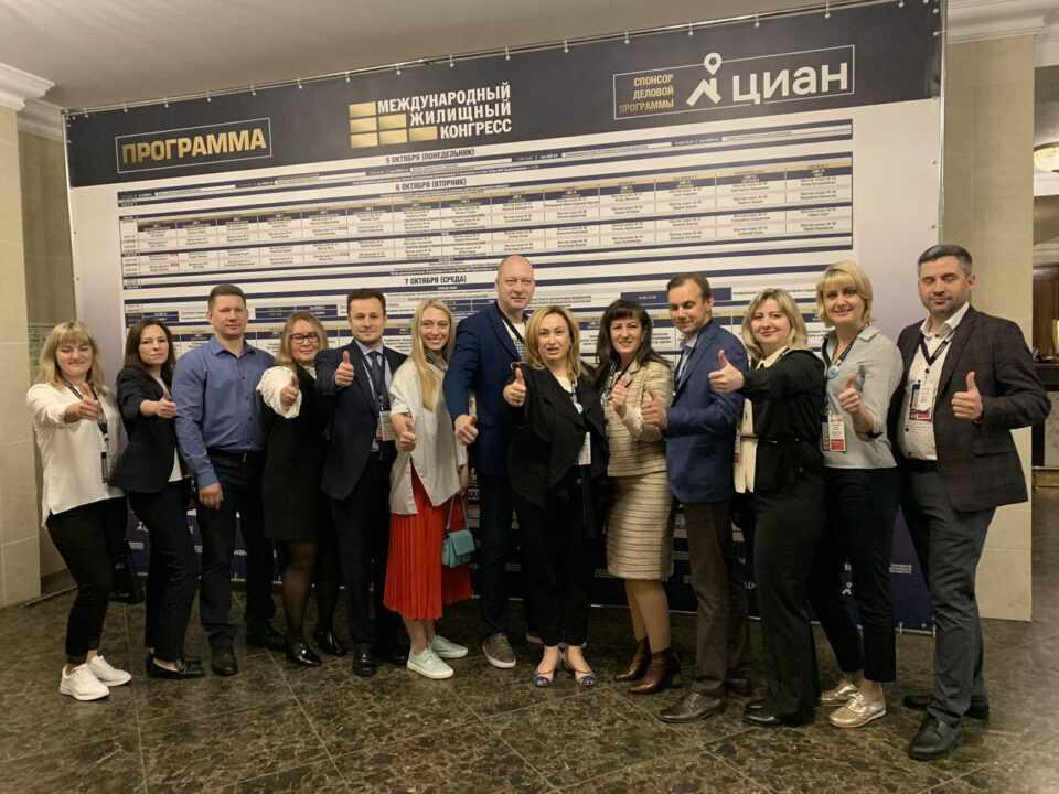 Ассоциация «ЛУАН» на Жилищном Конгрессе-2020 в Санкт-Петербурге (видео)