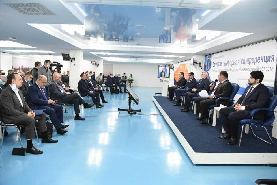 Торгово-промышленная палата НО провела Отчетно-выборную конференцию