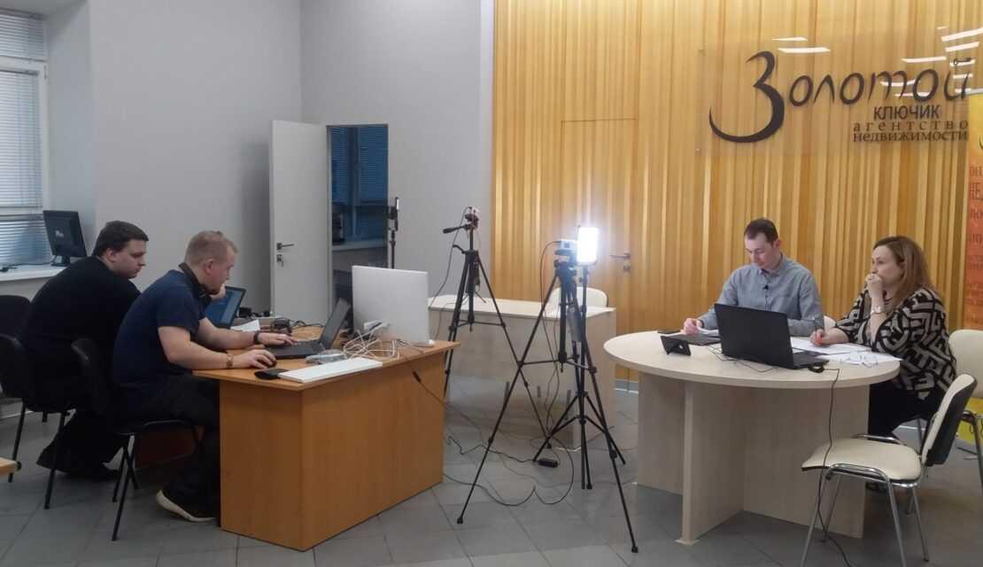 Последние приготовления: прошла генеральная репетиция Съезда участников рынка недвижимости России