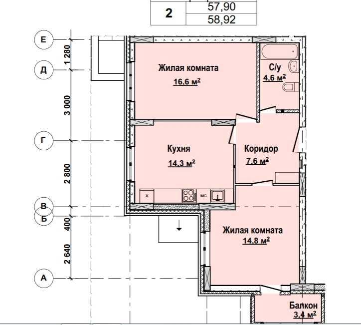 1 этаж. Стоимость 4949280 руб.