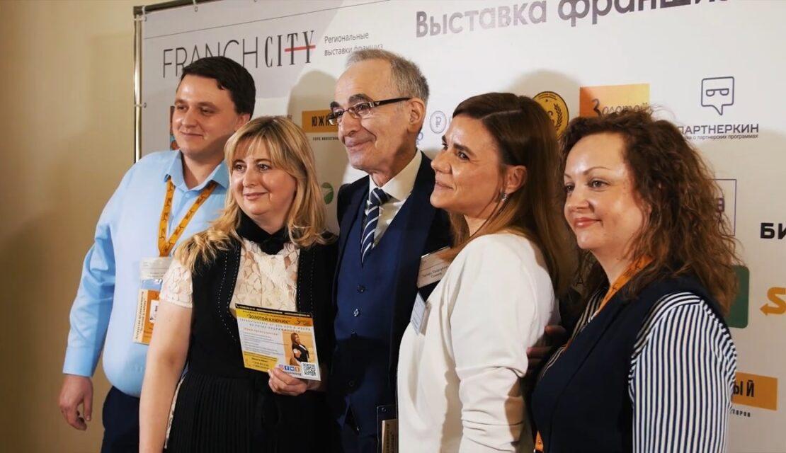Франшиза «Золотой ключик» будет представлена в Казани