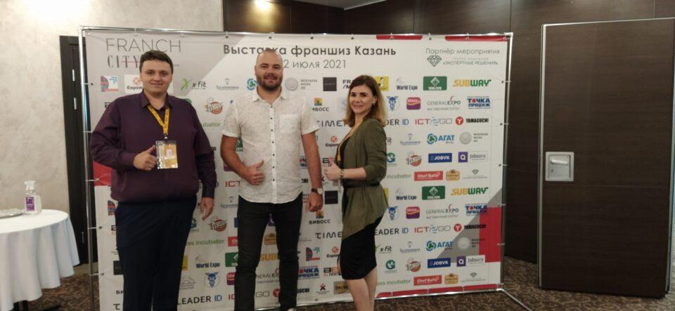 Франшиза «Золотой ключик» - единственная франшиза агентства недвижимости, представленная на выставке в Казани