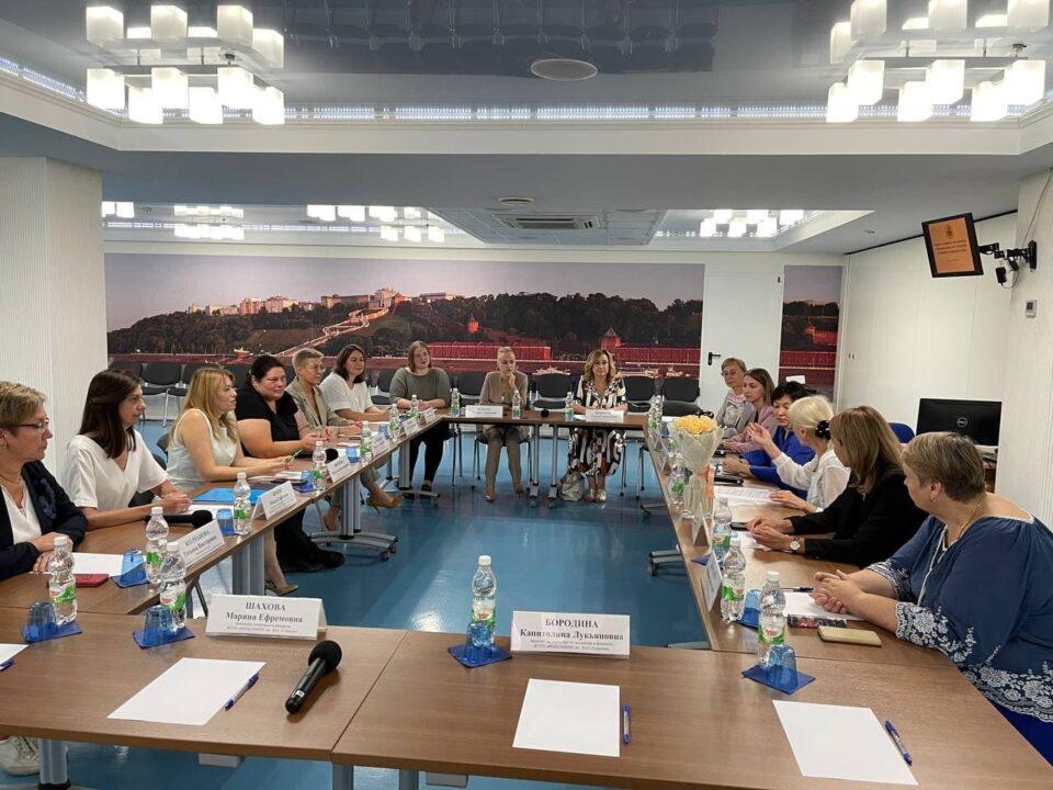 Ольга Миронова приняла участие в совещании по вопросам развития женского предпринимательства